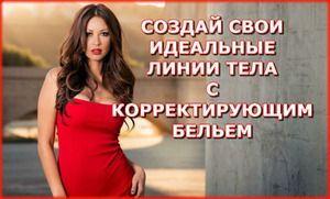http://kombidress.idealnayafigura.com/